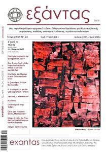 Umschlag-24-WEB-713x1024